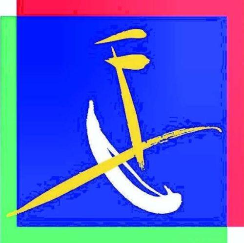 Il logo dell'Anno Culturale della Cina in Italia: una fusione di segni stilizzati che rappresentano un erhu, un antico strumento musicale cinese a due corde, e una gondola veneziana, con il rosso dedicato alla Cina e il blu e il verde all'Italia.